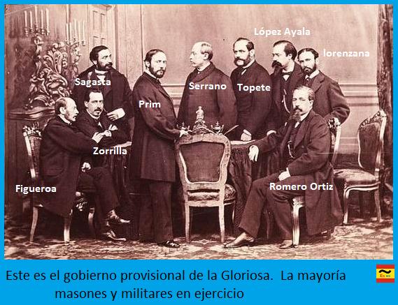 Gobierno provisional de La Gloriosa