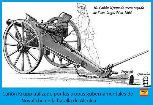 Cañón Krupp utilizado por las tropas de Novaliche en Alcolea