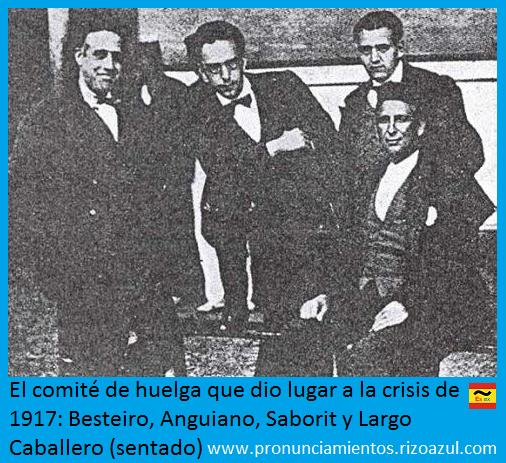 Comité de Huelga de la revolución de 1917